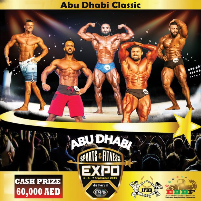 AUH Classic Poster