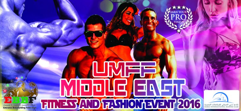Updated Flyer without ifbb